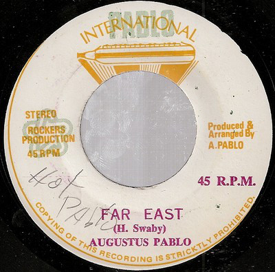 Augustus Pablo ‎– Far East